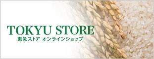 TOKYU STORE 東急ストア オンラインショップ